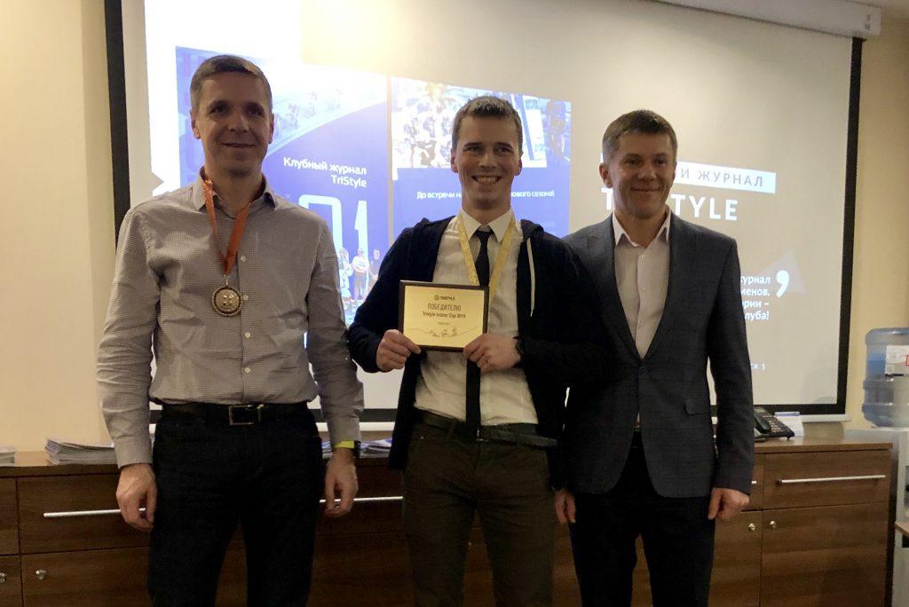 Tristyle Indoor Cup 2019 -wattbike edition- награждение